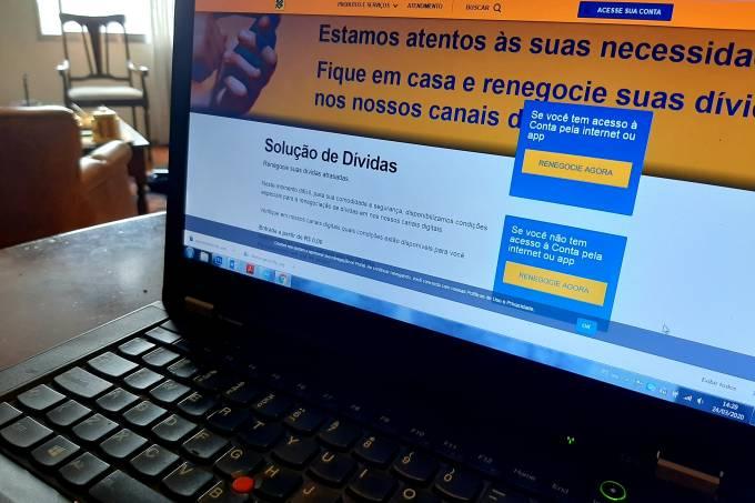 site do banco do Brasil